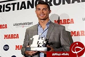 اهدای جایزه بهترین بازیکن لیگ قهرمانان اروپا به کریستیانو رونالدو + فیلم