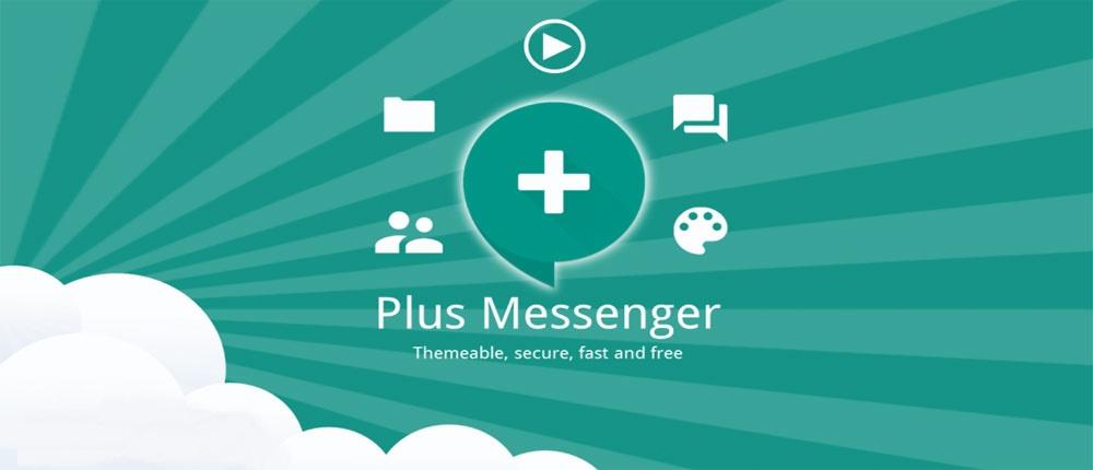 دانلود نسخه جدید پلاس تلگرام