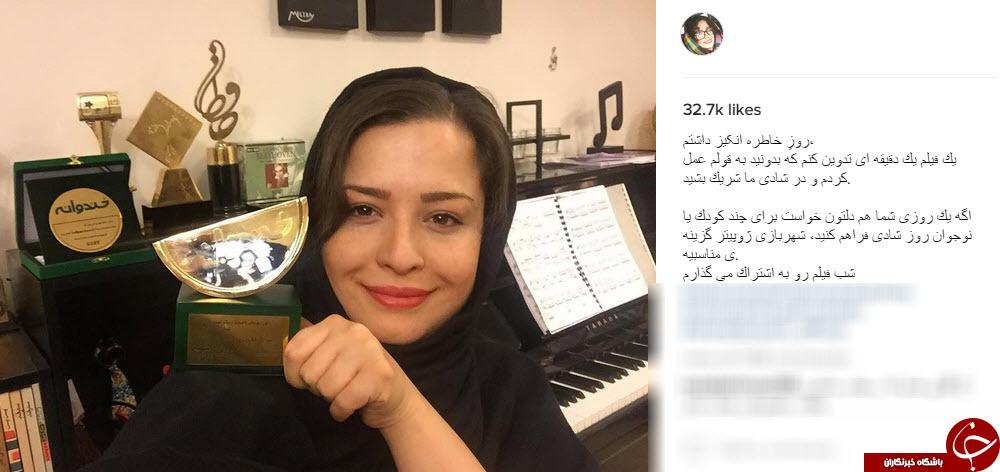 شریفی نیا به قولش در خندوانه عمل کرد+ اینستاپست