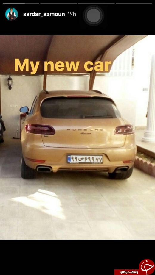 عکس/ رونمایی سردار آزمون از خودروی جدیدش