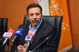 باشگاه خبرنگاران -رایزنی وزارت ارتباطات با بانک مرکزی برای راه اندازی فناوری پول الکترونیک در کشور + فیلم