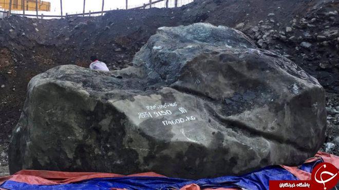 کشف سنگ
