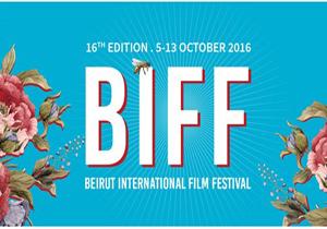 جایزه بهترین فیلم کوتاه جشنواره بیروت به «آینههای پریده رنگ» رسید