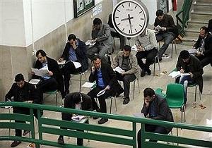 ثبت نام ۲۲۳ هزار نفر در آزمون استخدامی آموزش و پرورش