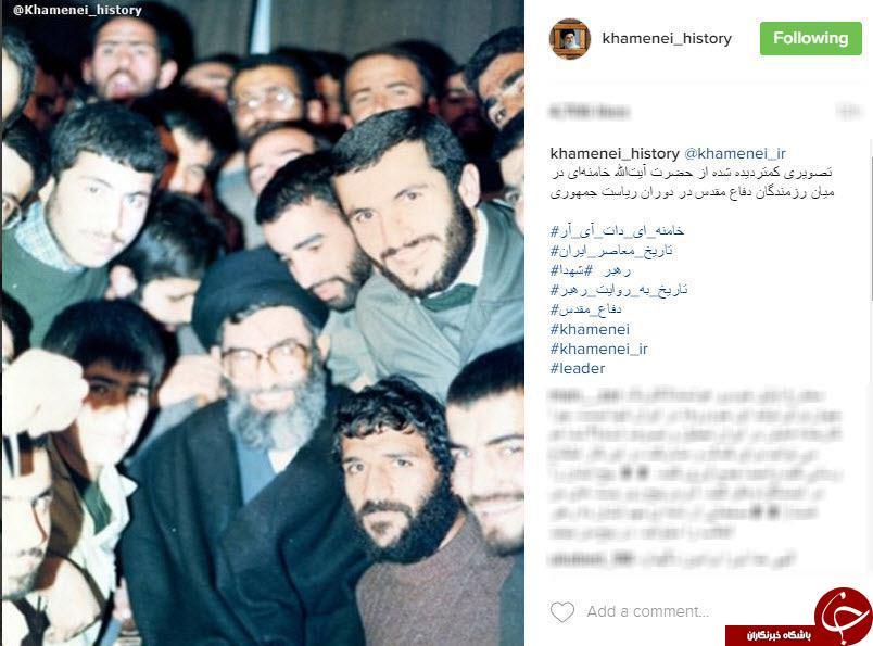 عکسی منتشر نشده از  رهبر انقلاب در جمع رزمندگان دفاع مقدس+اینستاپست
