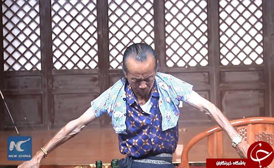 این مرد چینی خود را جمع کرد +تصاویر