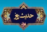 باشگاه خبرنگاران - سفارش پیامبر اکرم(ص) به سحر خیزی برای  کسب روزی حلال