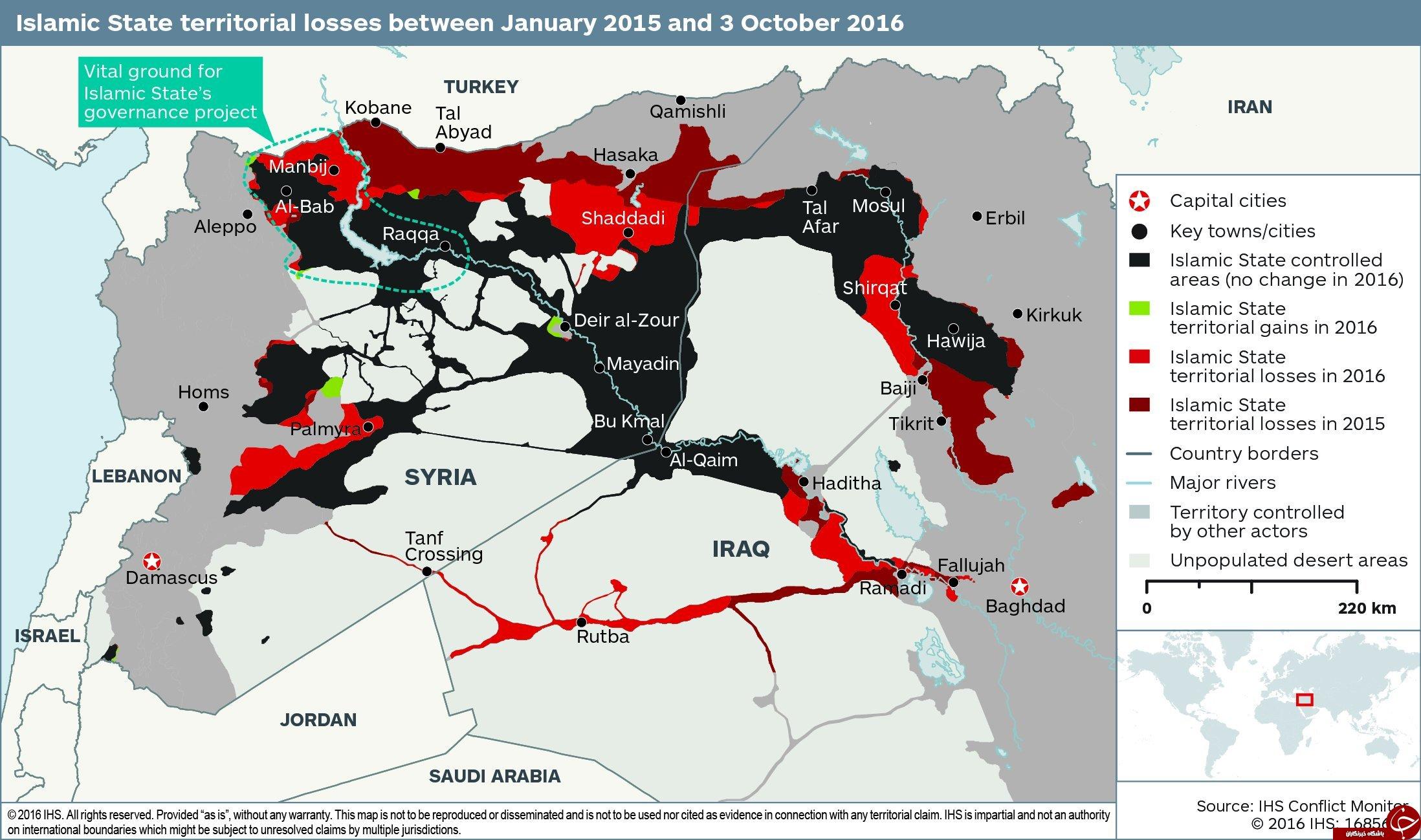 داعش در آستانه از دست دادن موصل/ کاهش قلمروی داعش در دو سال گذشته+نقشه