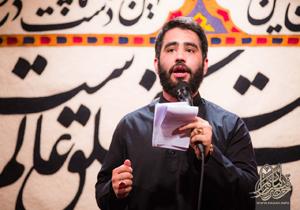 دانلود گلچین مداحی دهه دوم محرم حسین طاهری