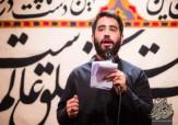 باشگاه خبرنگاران - دانلود گلچین مداحی دهه دوم محرم حسین طاهری