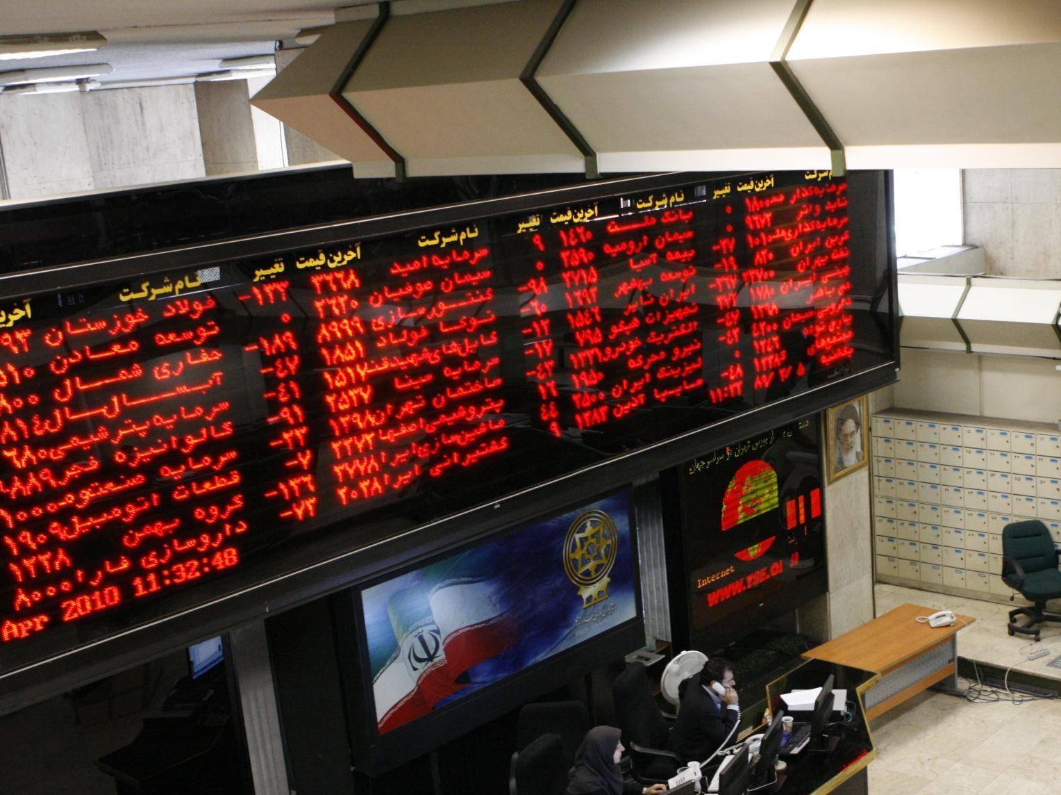 ازقیمت قطعات ال نود تا افزایش قیمت سکه در بازار