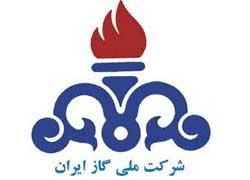 قطعی گاز در مناطق لواسانات، رودبار قصران، شهرهای لواسان، اوشان، فشم، میگون و روستاهای تابعه