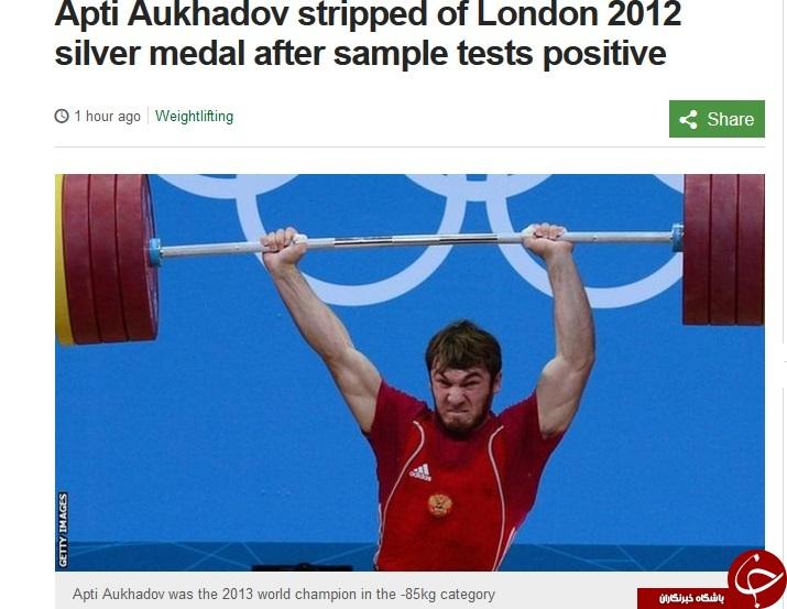 مدال نقره المپیک لندن به کیانوش رستمی رسید