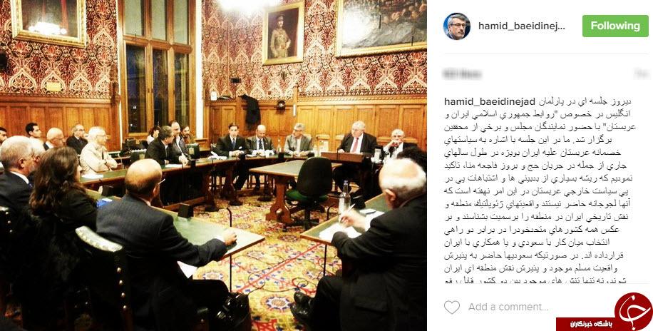 گزارش بعیدی نژاد از نشست پارلمان انگلیس