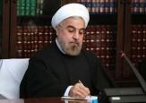 رییس جمهور، سرپرستان جدید سه وزارتخانه را منصوب کرد