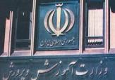 باشگاه خبرنگاران -تداوم روند تحقیق و تفحص در صندوق ذخیره فرهنگیان/ وزیر آموزش و پرورش باید سریعتر مشخص شود