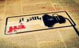 باشگاه خبرنگاران - از رد و بدل هدیه با آمريکايی ها تا آخرين اظهار محبت های نامزدهای رياست جمهوری آمريکا + فیلم
