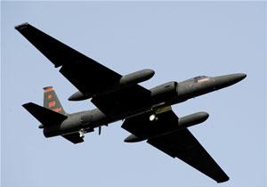 اخطار دوباره پدافند هوایی به هواپیمای جاسوسی یو2 آمریکا در روزهای اخیر
