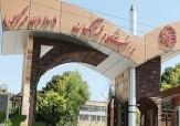 باشگاه خبرنگاران -توجه به ارتقای ظرفیت سرپرستان در دانشگاه فرهنگیان