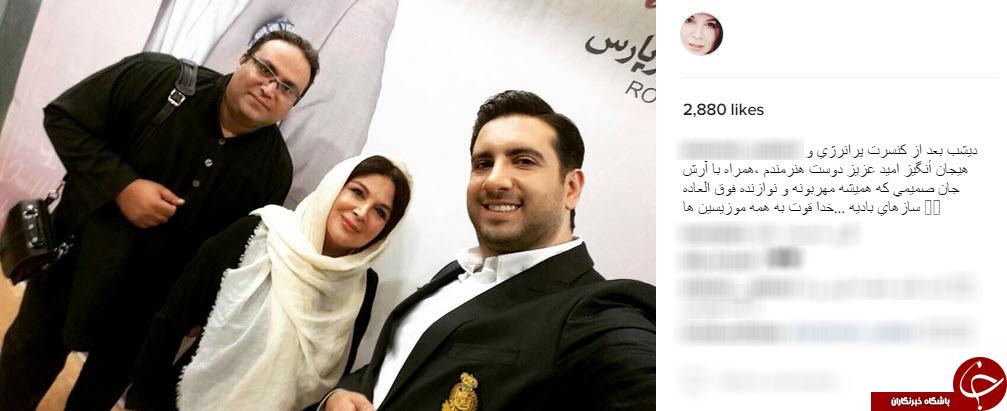 سلفی شهره سلطانی با خواننده موسیقی پاپ
