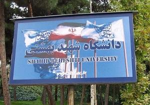 دانشگاه دولتی که برای ورودیهای جدید دخترخوابگاه ندارد