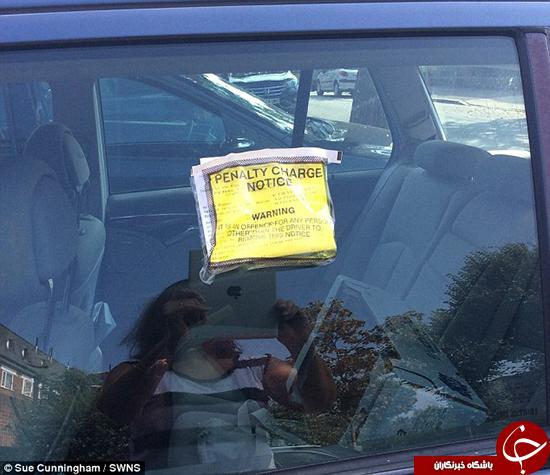جریمه شدن به خاطر پارک کردن جلوی در +تصاویر