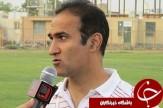 باشگاه خبرنگاران -تاجدار:به دنبال شکست سپاهان هستیم/محروم و مصدوم نداریم