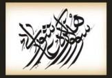 باشگاه خبرنگاران - مهلت ارسال آثار دهمین سوگواره هنر عاشورایی تا 10 مهر تمدید شد