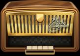 باشگاه خبرنگاران -برنامه «فرمانده» قرار همیشگی رادیو ایران در هفته دفاع مقدس