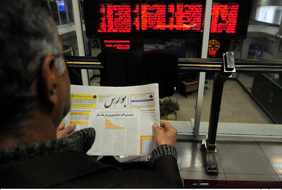 دلایل بیرمقی بازار سهام در ششماهه اول سال