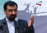 باشگاه خبرنگاران -آقای ترامپ باید رئیسعلی دلواری و شهید نادر مهدوی را بشناسد