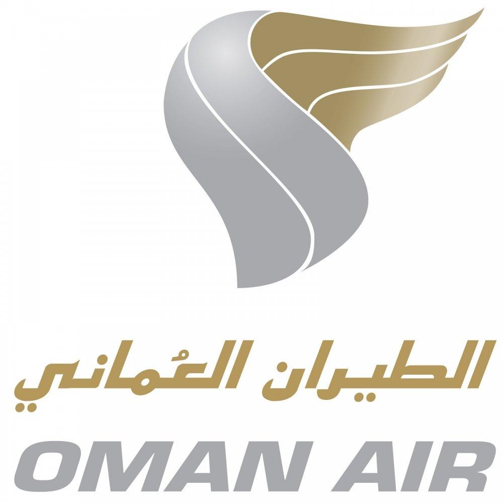 تغییر نام خلیج فارس در نقشههای عمان ایر!