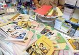 باشگاه خبرنگاران -چگونگی توزیع کتابهای تک جلدی برای معلمان غیر دولتی