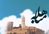 باشگاه خبرنگاران -شباهت آفرینش حضرت آدم (ع) و حضرت مسیح (ع) در سوره آل عمران