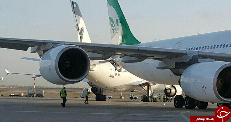 برخورد دو هواپیما در فرودگاه امام خمینی! + تصاویر