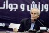 باشگاه خبرنگاران -سجادی: نقش جودو در ورزش ایران تعیین کننده است