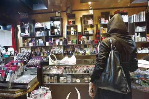 هشدار جدی؛ زیبایی زنان ایرانی که قربانی مواد آرایشی قاچاق میشود
