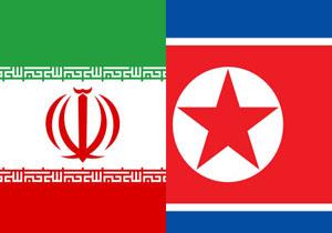 آیا تهران بر