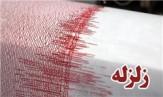 باشگاه خبرنگاران - زلزله 4.3 خوزستان را لرزاند
