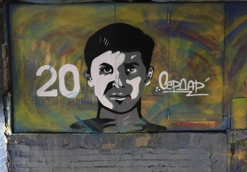 چهره آزمون روی دیوار ورزشگاه روستوف + عکس