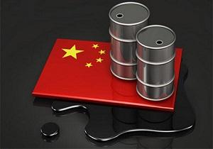 فوربز: عطش چین برای نفت، مشکلاتی را پیش روی پکن میگذارد