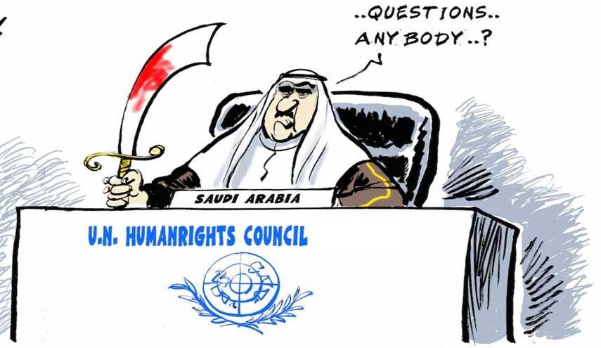 تکرار تراژدی تلخ تاریخ بشریت؛ کرسی شورای حقوق بشر در اشغال آل سعود!