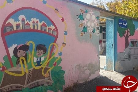 تکذیب اسکان دانش آموزان استثنایی در شرایط نامناسب/ غسالخانه پیش از احداث مدرسه تخریب شده بود