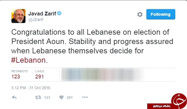 تبریک توئیتری ظریف به لبنانی ها+ توئیت
