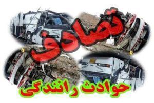 سه حادثه رانندگی درکمتر از 24 ساعت در فارس