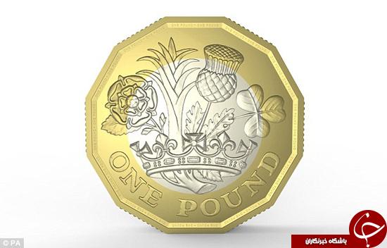 سکههای جدید 12 ضلعی خواهند بود +تصاویر