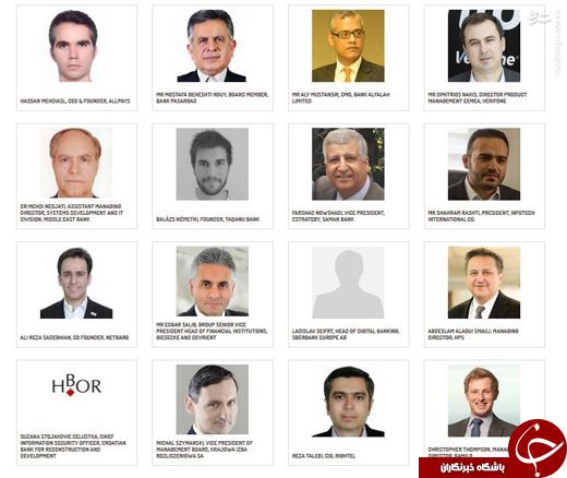 آیا انگلیسیها پروژه تسلط بر عملیات بانکی ایران را تدارک دیدهاند؟ +تصاویر