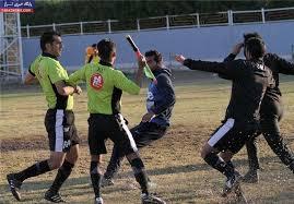 /////درحال تکمیل ////شدت گرفتن پدیده حمله به  داوران فوتبال از دیدگاه کارشناسان داوری  //تصاویر
