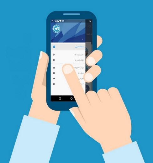 افزايش اعضا در کانال تلگرام