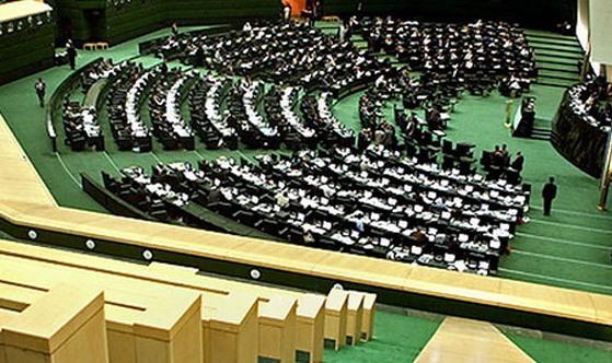 سکوت 20 ساله مادهای قانونی در خانه ملت/ آیا مجلس دهم میتواند ماده 64 قانون اساسی را اجرا کند؟